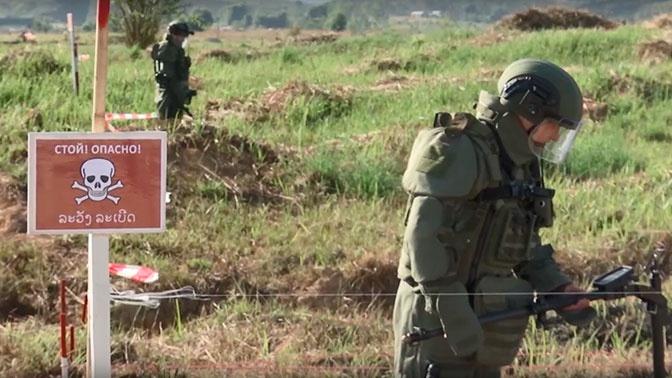 Внимание, подрыв: российские саперы учат коллег из Лаоса обезвреживать боеприпасы