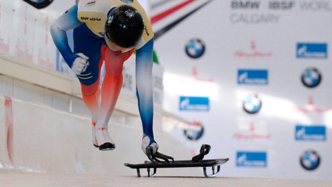 Третьяков взял золото на этапе Кубка мира по скелетону в США