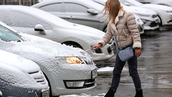 В Москве объявлен желтый уровень опасности из-за снега и обледенения