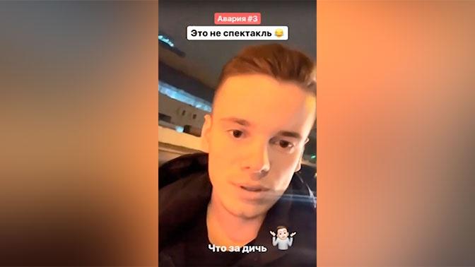 Не прикол: сын Валерии снова попал в ДТП