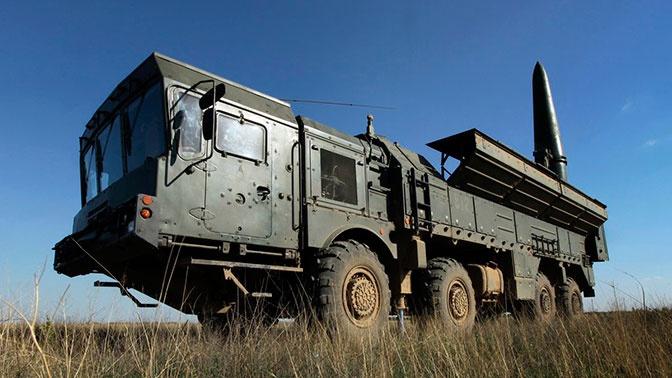 Под Астраханью отразили «атаку» оружием массового поражения на «Искандеры»