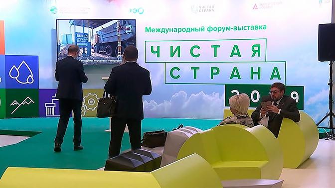 Путин назвал улучшение экологии общенациональной задачей