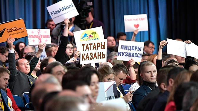 Кремль ограничил размер плакатов журналистов на пресс-конференции Путина