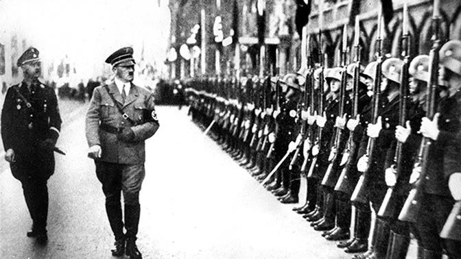 Гитлер. Пациент №1 Третьего Рейха