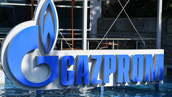 «Газпром» выплатил Украине 2,9 миллиарда долларов после решения суда Стокгольма