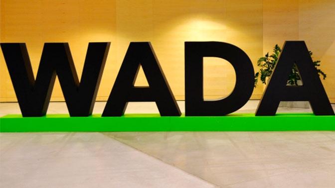 WADA получило уведомление от РУСАДА о несогласии с санкциями