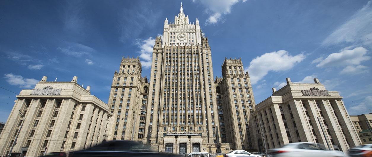 В МИД России появился новый департамент