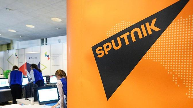 Sputnik Эстония перешел на работу в чрезвычайном режиме
