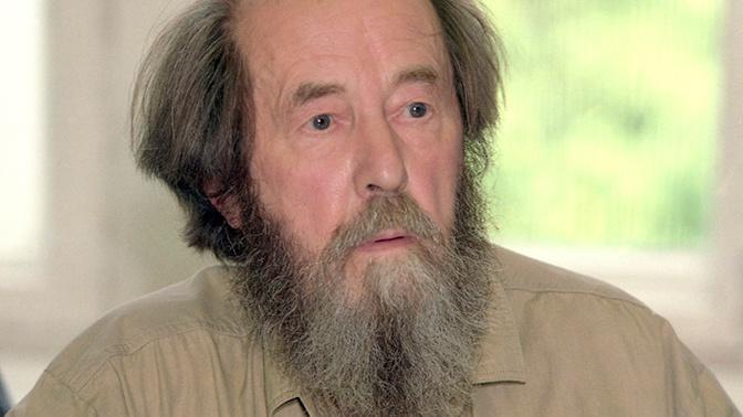 В Швеции рассекретили информацию о Нобелевской премии Солженицына