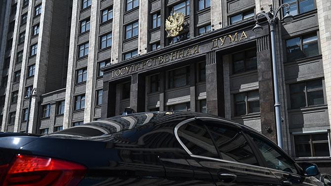 В Госдуму внесли законопроект о штрафах за пропаганду наркотиков в Сети