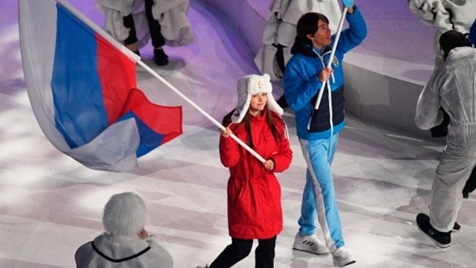 Российская делегация прошла под флагом страны на открытии юношеской Олимпиады