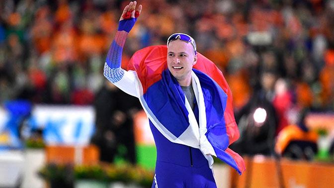 Конькобежец Кулижников завоевал золото ЧЕ на дистанции 500 м