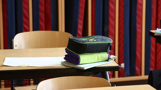 Во Владивостоке проверяют школы в связи с угрозой взрыва