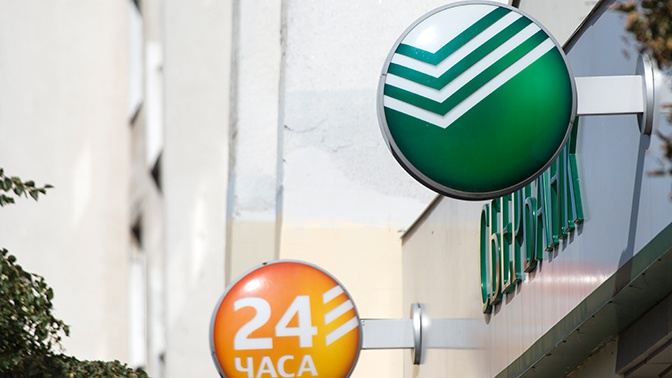 Кудрин поддержал идею о продаже госпакета Сбербанка от ЦБ правительству