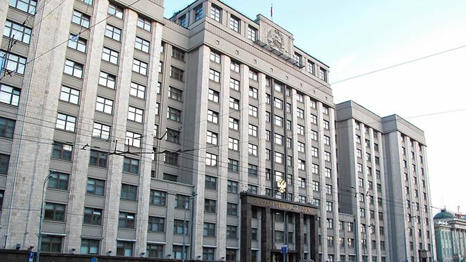 В Госдуме ответили на предложение литовского депутата отмечать «взятие Москвы»
