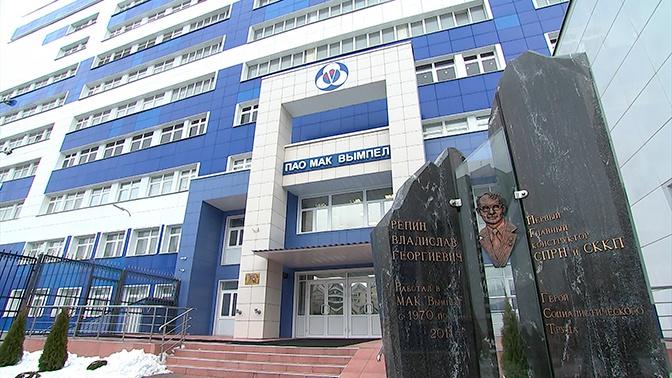 Корпорация «Вымпел» отмечает 50-летний юбилей