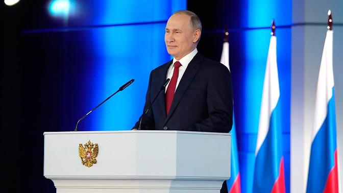 Конституция, 75-летие Победы и матпомощь: о чем говорил Владимир Путин в послании Федеральному собранию