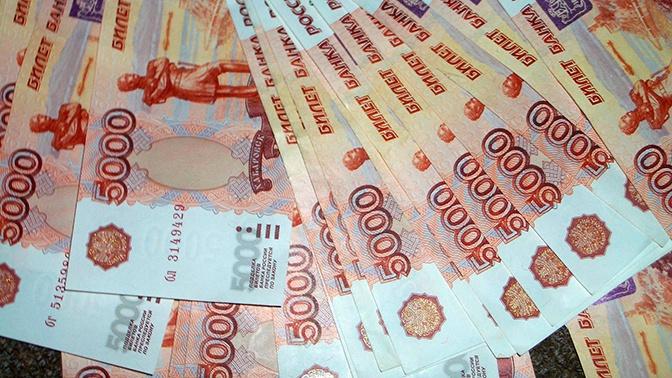 Россиян предложили освободить от задолженностей по кредитам