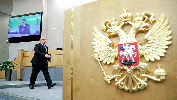 Путин включил Мишустина в состав Совбеза РФ