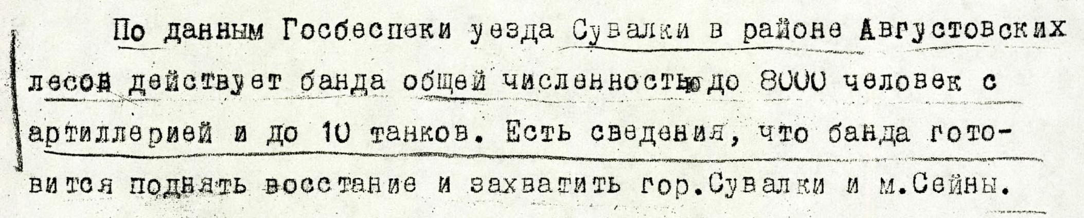 Донесение 3-го Белоруского фронта о действиях АК на территории Польши за период май-июль 1945