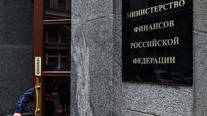 В Минфине РФ рассказали о расходах на национальные проекты в 2019 году