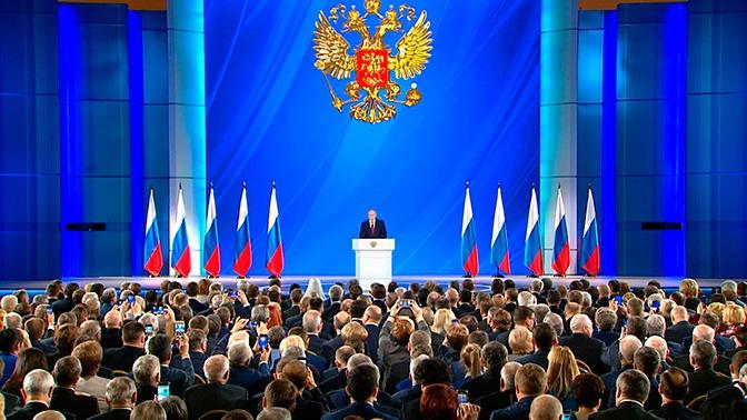 Новое качество жизни: в российских регионах отреагировали на послание президента