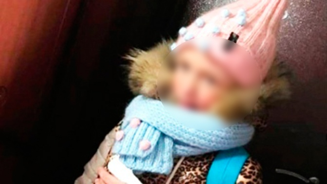 Отец найденной новосибирской школьницы назвал свою версию произошедшего