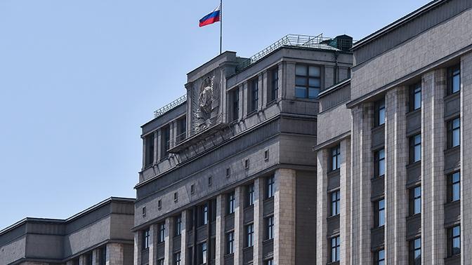 В Госдуме предложили лишать преступников гонораров за мемуары