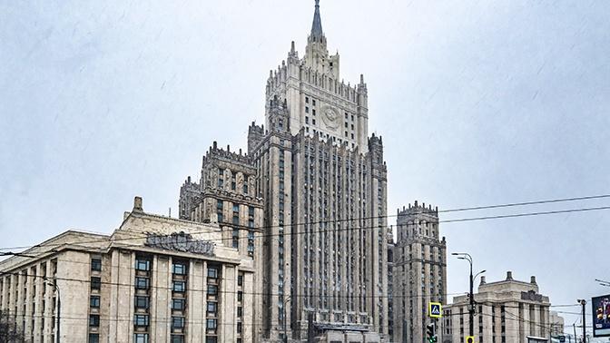 В МИД РФ призвали ОБСЕ и ООН дать адекватную оценку дискриминации русского языка на Украине