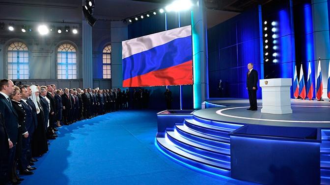 Володин назвал судьбоносным послание Путина Федеральному собранию
