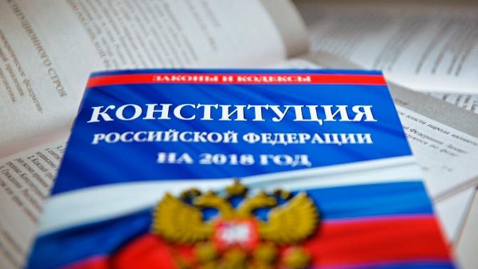 Рабочая группа по подготовке изменений в Конституцию внесет на рассмотрение Федерального собрания свой пакет предложений