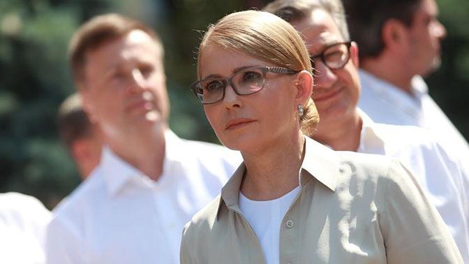 Тимошенко заявила о начале «процесса ликвидации» Украины