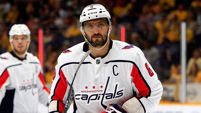 Овечкин оформил хет-трики в двух матчах NHL подряд
