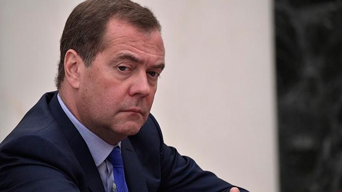 Медведев призвал спокойно относиться к отставке российского правительства