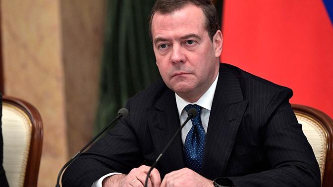 Медведев объяснил, почему российское правительство ушло в отставку