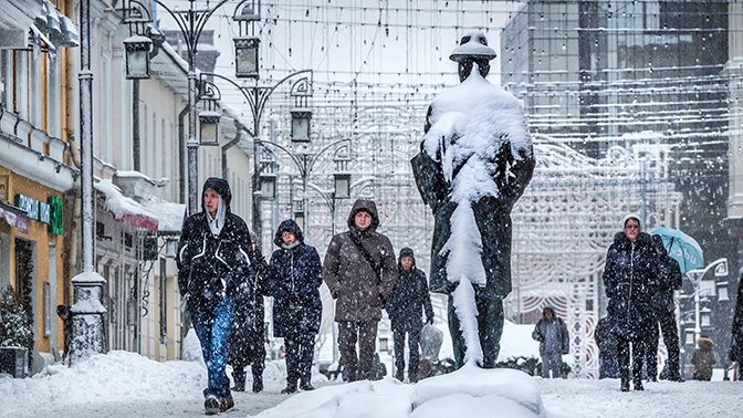 В Гидрометцентре рассказали, когда в столице выпадет снег