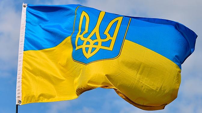 Украинский «тризуб» включили в пособие по борьбе с экстремизмом в Великобритании