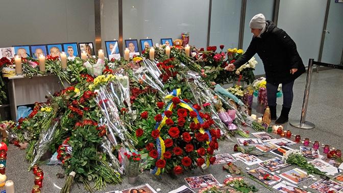 Прощание с жертвами крушения Boeing под Тегераном пройдет в аэропорту Киева 19 января