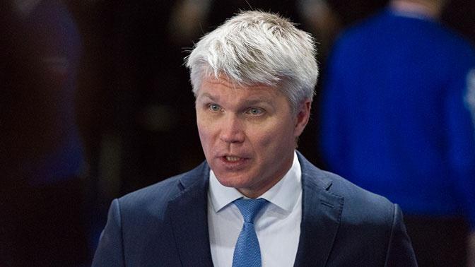 Колобков заявил, что готов оказать всестороннюю поддержку новому главе Минспорта
