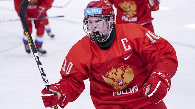 Сборная России выиграла турнир по хоккею на юношеских Олимпийских играх