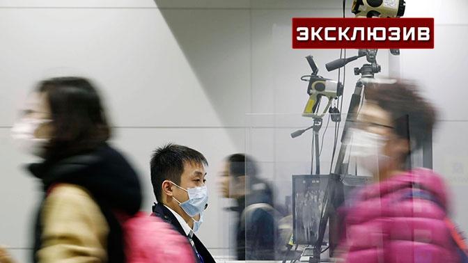 Врачи оценили опасности нового коронавируса для России