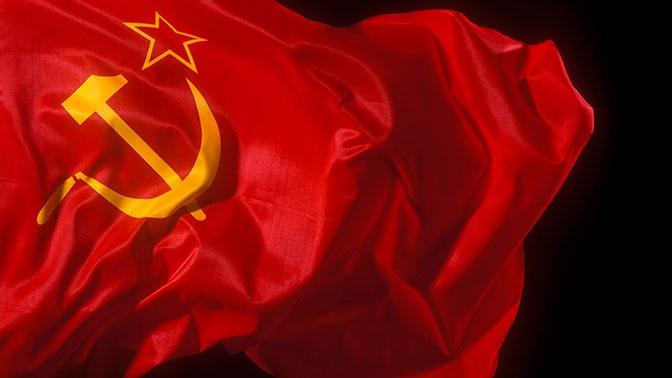 Американское СМИ пришло к выводу, что США причастны к разрушению СССР