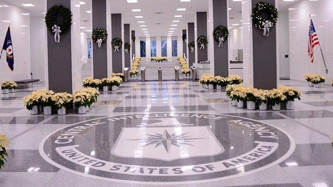 ЦРУ выложило в открытый доступ более 12 миллионов страниц архивных документов