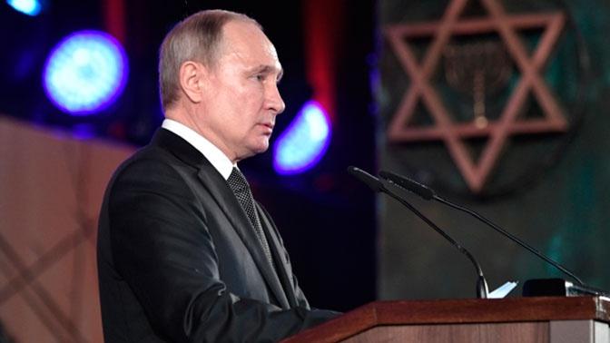 Путин едва сдержал слезы на открытии памятника в Иерусалиме