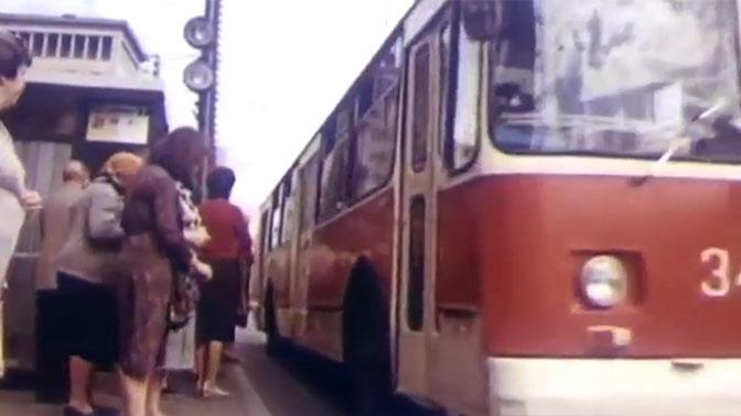 «В тесноте, да не в обиде»: счастливый билетик в советский общественный транспорт