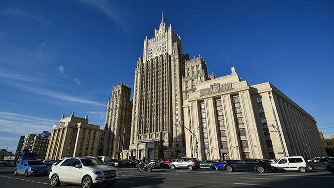 МИД РФ отреагировал на высылку дипломатов из Болгарии