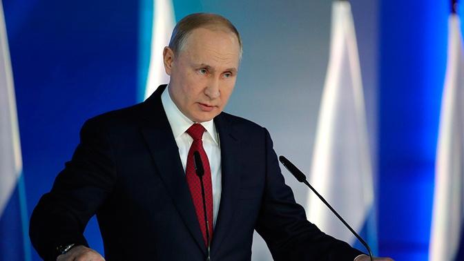 Путин утвердил новый состав президиума Государственного совета РФ
