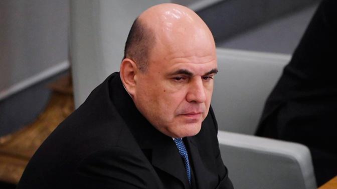 Мишустин сменил директора департамента контроля правительства РФ