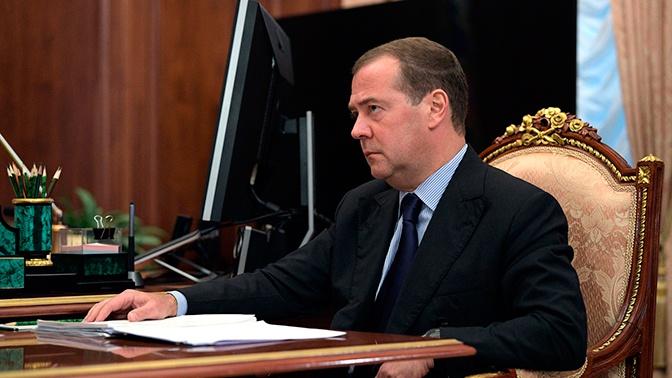 Медведев поручил ЕР скорректировать региональное законодательство для реализации послания Путина