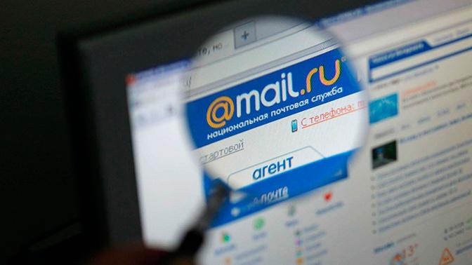 Россияне пожаловались на сбой в работе Mail.ru